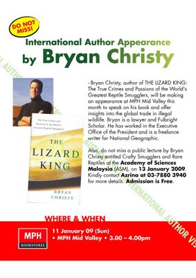 Bryan Christy S The Lizard King Book Mph Bookstore