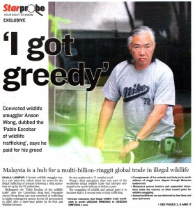 Front Page, The Star, Aug 10, 2009